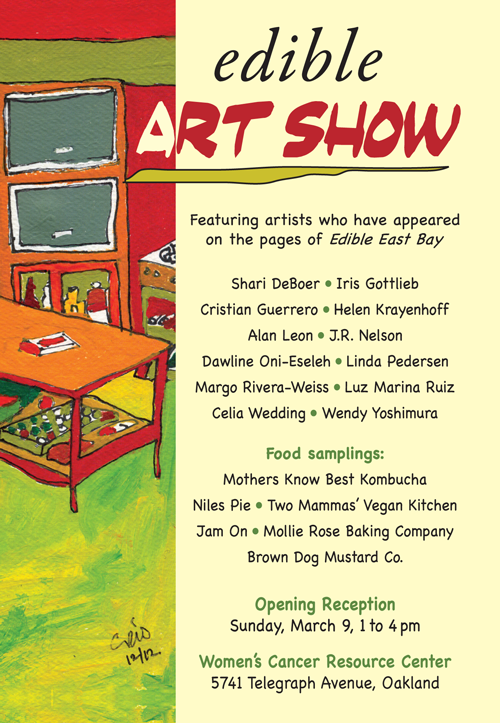 Art-show-promo-revised
