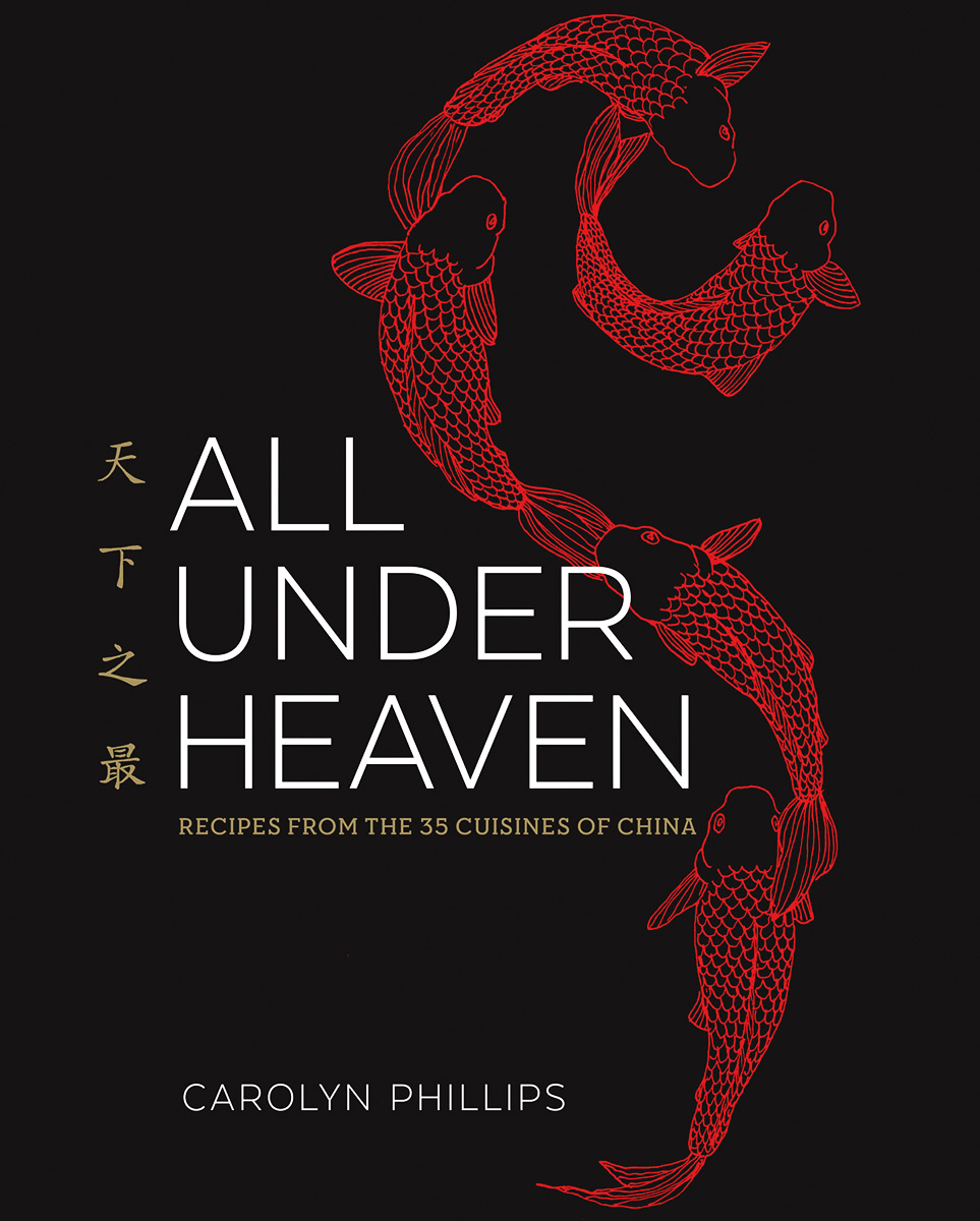 All-Under-Heaven-br